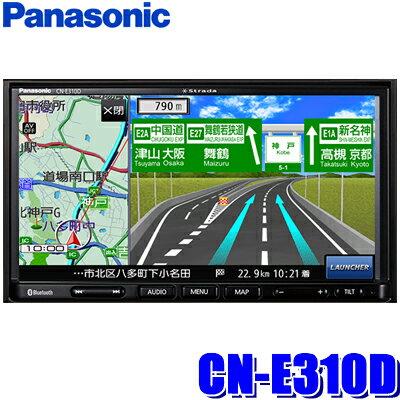 CN-E310D パナソニック ストラーダ 7型ワイドSSDナビ 180mm2DINサイズ CD/BLUETOOTH/ワンセグ地デジ一体型カーナビ
