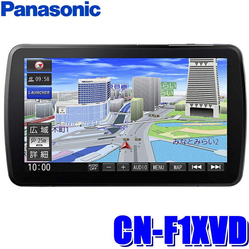 CN-F1XVD パナソニック ストラーダ 9インチワイド ブルーレイ/フルセグ地デジ/USB/SD内蔵2DINメモリーカーナビ