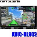 [在庫あり]AVIC-RL902 カロッツェリア 楽ナビ 8インチワイドWVGAフルセグ地デジ/DVD/USB/SD/Bluetooth/HDMI入力搭載 …
