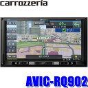 [在庫あり]AVIC-RQ902 カロッツェリア 楽ナビ 9インチワイドWXGA フルセグ地デジ/DVD/USB/SD/Bluetooth/HDMI入力搭載 …