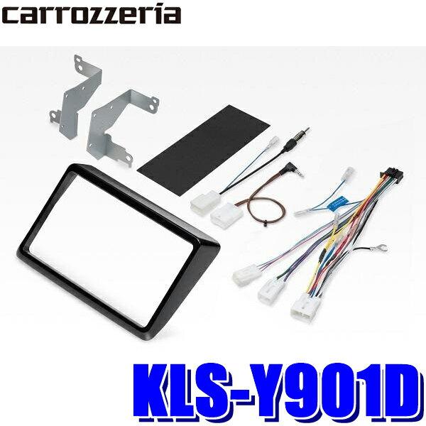 [在庫あり]KLS-Y901D カロッツェリア 9V型ラージサイズカーナビ取付キット トヨタ 80系ノア/ヴォクシー/エスクァイア用