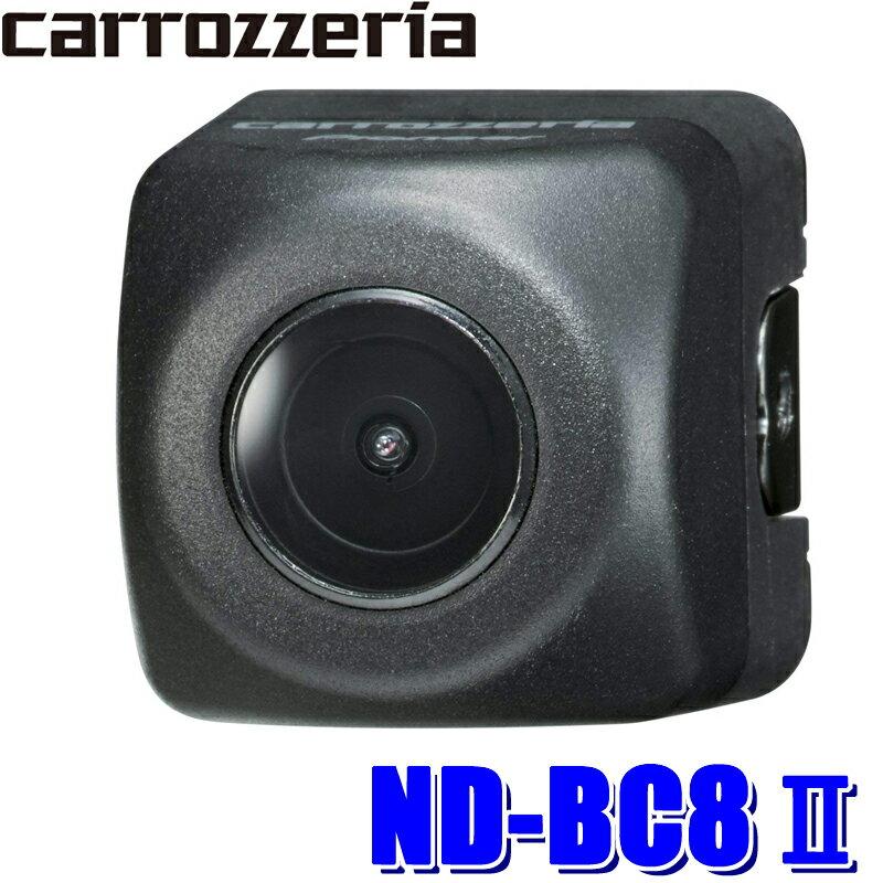 [在庫あり]ND-BC8II カロッツェリア バックカメラユニット 汎用RCA出力 サイバーナビ/楽ナビ/VREC-DH700等対応