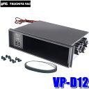 VP-D12 槌屋ヤック DIN BOX二口2.4A出力USB端子付き1DINポケット