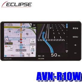 AVN-R10W イクリプス 7インチWVGAフルセグ地デジ/DVD/USB/SD/Bluetooth搭載 200mmワイドサイズカーナビゲーション