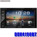 【在庫あり】DDX4190BT ケンウッド 6.2型モニター内蔵DVD/USB/Bluetooth 2DINメインユニット