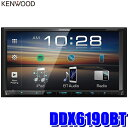 【在庫あり 土曜も発送】DDX6190BT ケンウッド 7型モニター内蔵DVD/USB/Bluetooth 2DINメインユニット