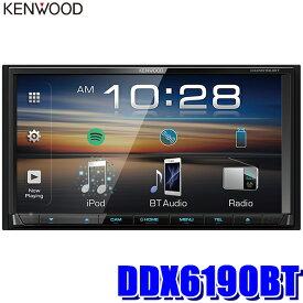 【在庫あり】DDX6190BT ケンウッド 7型モニター内蔵DVD/USB/Bluetooth 2DINメインユニット