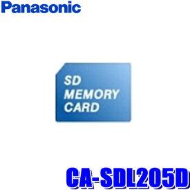 【在庫あり】CA-SDL205D パナソニック正規品 2020年度版カーナビ地図更新SDカード CN-AS300/LS710/LS810/R300/R330/R500/S300/S310/Z500シリーズ対応