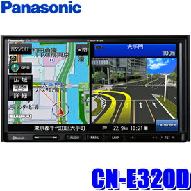 CN-E320D パナソニック ストラーダ 7インチWVGA SSDナビ 180mm2DINサイズ CD/BLUETOOTH/ワンセグTV一体型カーナビ