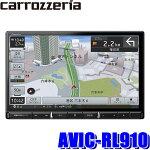 AVIC-RL910カロッツェリア楽ナビ8型高画質HDパネルフルセグ地デジ/DVD/USB/SD/Bluetooth/HDMI入出力搭載ラージサイズカーナビゲーション