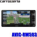 AVIC-RW503 カロッツェリア 楽ナビ 7インチワイドWVGAワンセグTV/DVD/USB/SD/Bluetooth搭載 200mmワイドサイズカーナ…