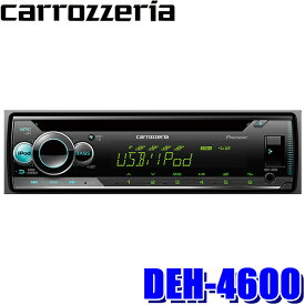 DEH-4600 カロッツェリア マルチディスプレイモード搭載 CD/USB 1DINメインユニット