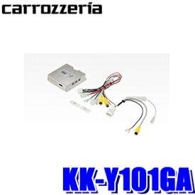 KK-Y101GA カロッツェリア トヨタ車用ステアリング連動ガイド線表示アダプター