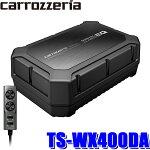 TS-WX400DAカロッツェリアシート下取付型パワードサブウーハー24cm×14cmウーファー&250Wアンプ内蔵リモコン付