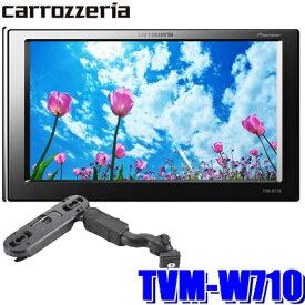 TVM-W710 カロッツェリア リアモニター用7インチVGAモニター ヘッドレスト取付金具同梱