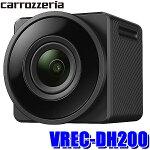 VREC-DH200カロッツェリアモニターレス超小型ドライブレコーダー200万画素フルHD駐車監視Wi-FiGPS搭載