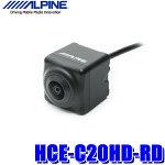 HCE-C20HD-RDアルパインマルチビューバックカメラブラック