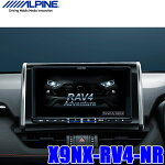 X9NX-RV4-NRアルパインBIGX9RAV4専用9インチWXGAカーナビゲーション