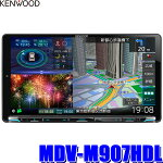 kenwood-mdvm907hdl