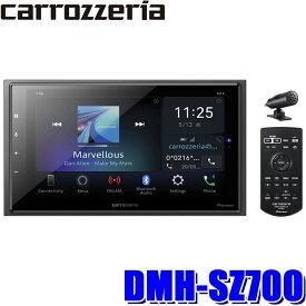 DMH-SZ700 カロッツェリア 6.8型モニター内蔵apple CarPlay/androidauto対応USB/Bluetooth 180mm2DINディスプレイオーディオ amazon alexa搭載