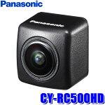 CY-RC500HDパナソニックHD画質バックカメラ有機ELストラーダ専用