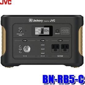 BN-RB5-C JVC リチウムイオン電池ポータブル電源 144,000mAh/518Wh AC100V60Hz出力瞬間最大1000W USB出力2.4A 6.4kg