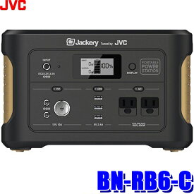 BN-RB6-C JVC リチウムイオン電池ポータブル電源 174,000mAh/626Wh AC100V60Hz出力瞬間最大1000W USB出力2.4A 6.4kg