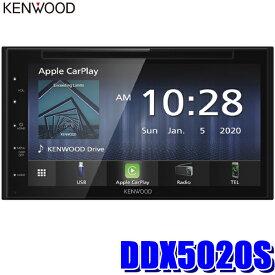 DDX5020S ケンウッド 6.8型モニター内蔵DVD/USB/Bluetooth 2DINメインユニット