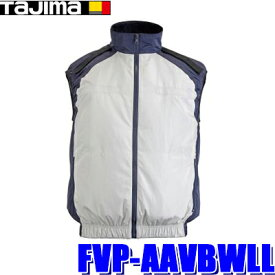 【在庫あり】FVP-AAVBWLL タジマ 清涼ファン風雅ベスト用ベストLLサイズ