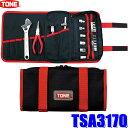 TSA3170 TONE トネ 27点ツールバッグセット ボックスドライバー/モンキレンチ/ラジオペンチ等