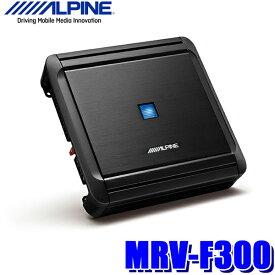 MRV-F300 アルパイン 最大出力160W×4chデジタルパワーアンプ