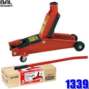 1339 大橋産業 BAL 油圧フロアジャッキ3t 軽自動車〜普通乗用車用揚程140mm〜430mm