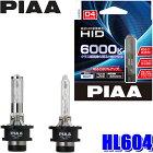 HL604 PIAA D4S/D4R共用 ヘッドライト用純正交換HIDバルブ 純白光6000K 明るさ3200lm 左右セット 車検対応 3年間保証付き