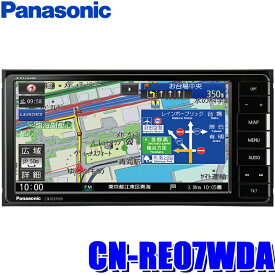 CN-RE07WDA(CN-RE07WD梱包箱変更モデル) パナソニック ストラーダ 7インチWVGA SDメモリーナビ 200mmワイド DVD/CD/USB/SD/BLUETOOTH/フルセグ地デジ カーナビ