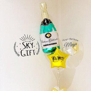 シャンパン バルーン電報 周年祝い 誕生日 キャバクラ バー ホストクラブ BAR スナック ラウンジ クラブ 飲み屋 プレゼント ギフト ヘリウム 入り