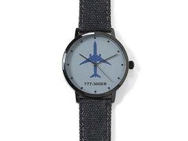 【Boeing 777-300ER Silhouette Watch】 ボーイング シルエット ウォッチ