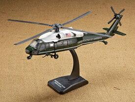 "VH-60N マリーンワン (Marine One) 11"" ヘリコプター ダイキャスト 1:55"
