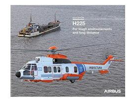 【Airbus H225 Poster】 エアバス ヘリコプター ポスター