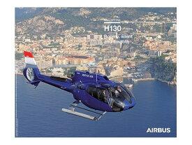 ジャンク品 Airbus H130 poster エアバス ヘリコプター ポスター