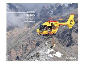 【Airbus H145 Poster】 エアバス ヘリコプター ポスター