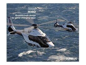 【Airbus H160 Poster】 エアバス ヘリコプター ポスター