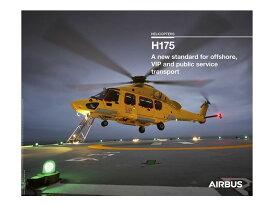 【Airbus H175 Poster】 エアバス ヘリコプター ポスター