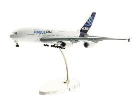 Airbus A380 1/400 scale model エアバス 飛行機 ダイキャスト モデル