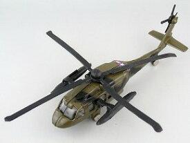 HH-60ブラックホーク(Blackhawk)