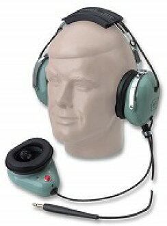 大衛 · 克拉克地面支援耳機 H3313 (12515 G-14)