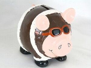 パイロット豚の貯金箱