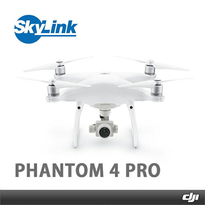 【即納】DJI Phantom 4 Pro [調整済] ドローン 送料無料 損害賠償保険付