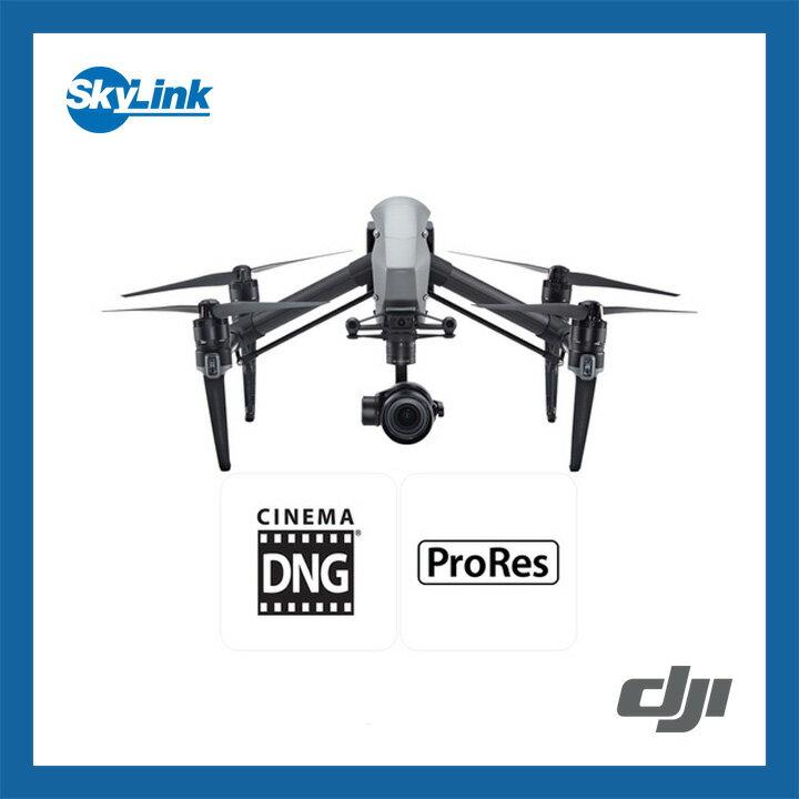 DJI Inspire 2 (RAW/ProResライセンス付) + X5S 【検品・調整済】 損害賠償保険付き 送料無料 DJI ドローン インスパイア カメラ付き