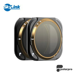 PolarPro - Mavic 2 Pro シネマシリーズ Variable NDフィルター【2-5 & 6-9 stop (ND4 - ND512) Combo】