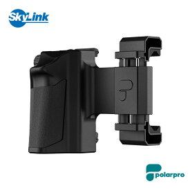 PolarPro - Osmo Pocket グリップシステム オズモポケット